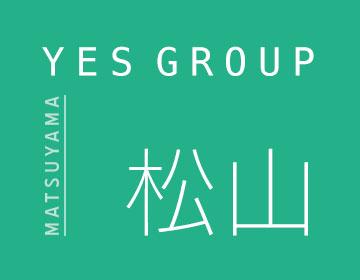 YESグループ松山