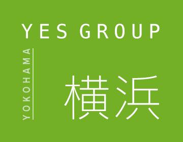YESグループ横浜