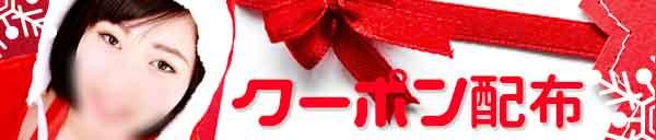 ★☆★Lesson1のクリスマスクーポンプレゼント☆★☆
