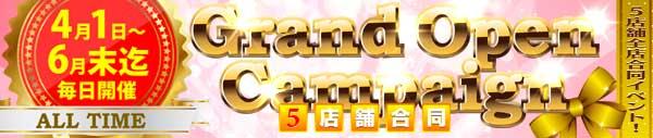 Grand Open Campaign