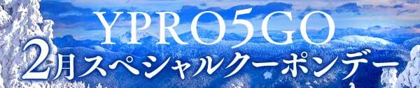 ◆5のつく日は本指名2000クーポン配布!