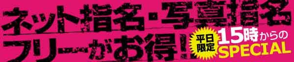 ★☆★☆☆★15時からから始まるスペシャル企画★☆★☆★!!!!!