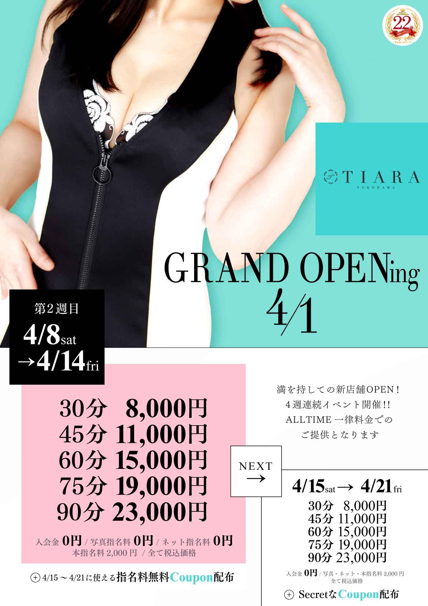 GRAND OPENing 4/1